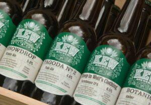 Kew Brewery